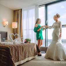 Wedding photographer Ilyas Ismagilov (ismagiloff). Photo of 15.05.2016