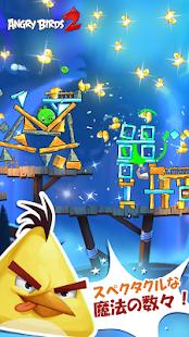 アングリーバード 2 (Angry Birds 2) - Google Play の Android アプリ