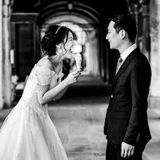 Wedding photographer Tatyana Malysheva (tabby). Photo of 16.05.2018