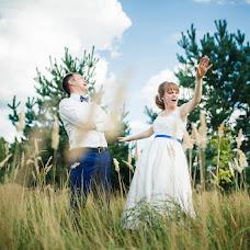 Wedding photographer Olga Nechaeva (SmileToMe). Photo of 13.04.2017