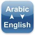 Arabic Quotes in English icon