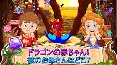 My Little Princess:魔法使い FREEのおすすめ画像4