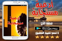 Page 16 Best Android Apps For Soudais Androidmeta