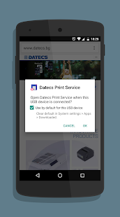 Datecs Print Service- screenshot thumbnail