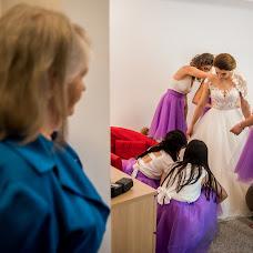 Wedding photographer Ionut Draghiceanu (draghiceanu). Photo of 15.05.2018