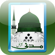App Madani Channel APK for Windows Phone