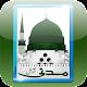 Madani Channel (app)