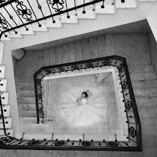 Wedding photographer Yaroslav Limonov (limonovyar). Photo of 28.01.2016
