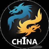 PyCon中国