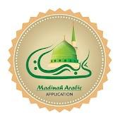 Madinah Arabic App