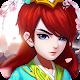 君臨諸天Beta-仙俠RPG「新年限定」 (game)