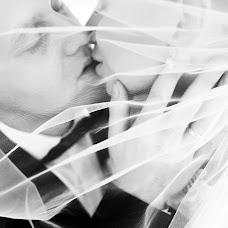 Wedding photographer Yuliya Podosinnikova (Yulali). Photo of 20.09.2015