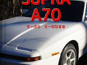 スープラ JZA70 2.5 twinturboR MTのカスタム事例画像 supra70 FREEDさんの2020年01月06日23:41の投稿