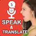 Speak and Translate All Languages Voice Translator icon