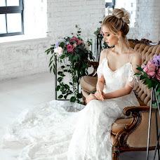 Свадебный фотограф Александра Кириллова (SashaKir). Фотография от 23.05.2018