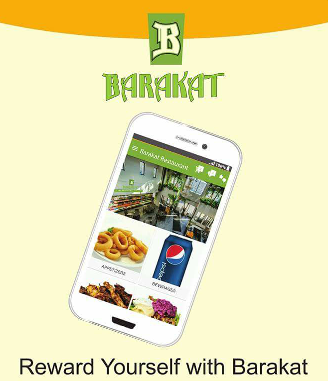 Barakat Restaurant- screenshot