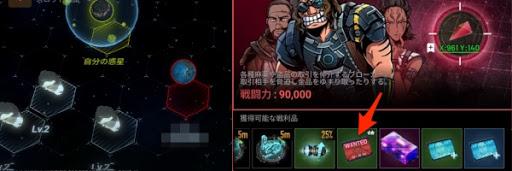 宇宙海賊を討伐する