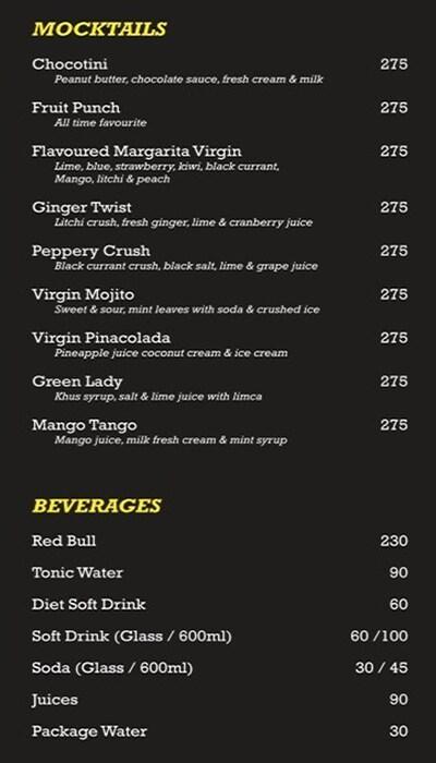 The Flip Bar menu 1