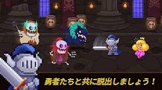 [VIP] コインプリンセス - タップで脱出するドット姫のおすすめ画像2