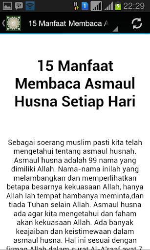 Download 99 Asmaul Husna MP3 Google Play Softwares