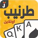 Tarneeb & Syrian Tarneeb 41 icon