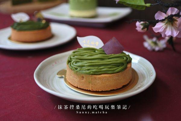 七見櫻堂 板橋抹茶控天堂,抹茶季推出多款期間限定抹茶甜點,快來沉溺在抹茶的世界吧!