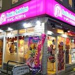 Bashin-Robbins in Nakano in Tokyo, Tokyo, Japan