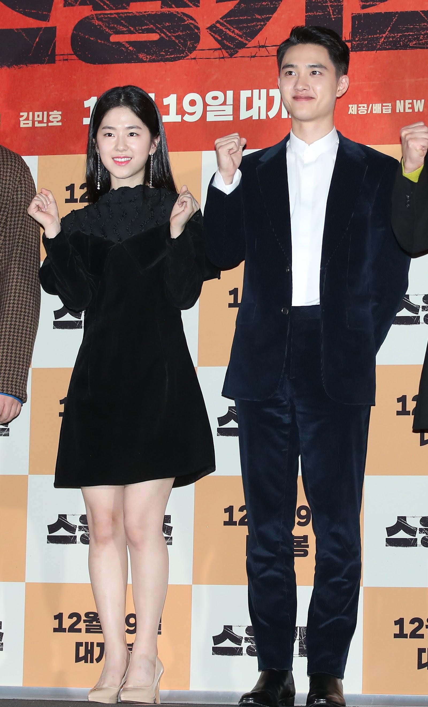 exo do park hye soo kiss scene 1