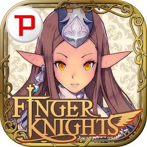 フィンガーナイツ【FINGER KNIGHTS】