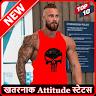 com.khatarnak_attitude_status.shayari