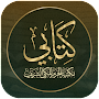 كتابي by APK icon