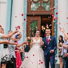 Свадебный фотограф Мария Власенко (mariya). Фотография от 31.08.2017