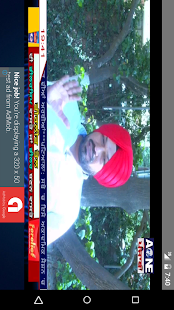 AOne Punjabi Live screenshot