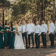 Wedding photographer Zakhar Khavanov (Zakhar). Photo of 13.09.2019