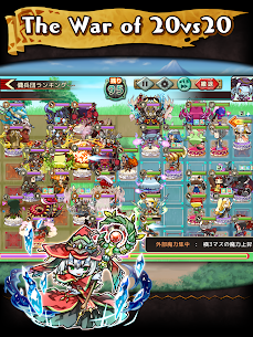 Re:Monster Mod Apk Download For Android and Iphone 3