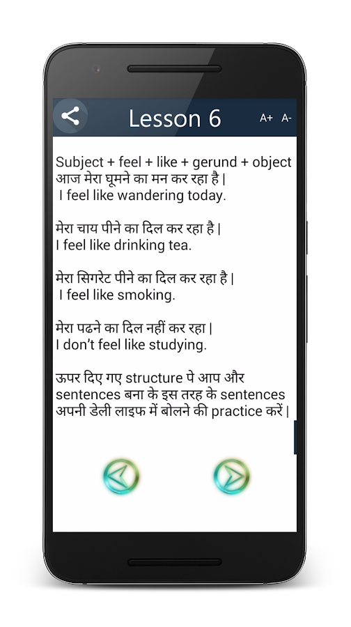 English Speaking Course Hindi- screenshot