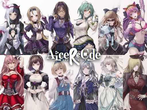 Alice Re:Code u30a2u30eau30b9u30ecu30b3u30fcu30c9uff08u3042u308au3059u308cu3053u30fcu3069uff09 apkdebit screenshots 6