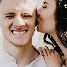 Wedding photographer Yulya Marugina (Maruginacom). Photo of 06.07.2018