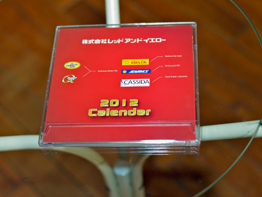 Red and Yellow 2012 Desktop Calendar