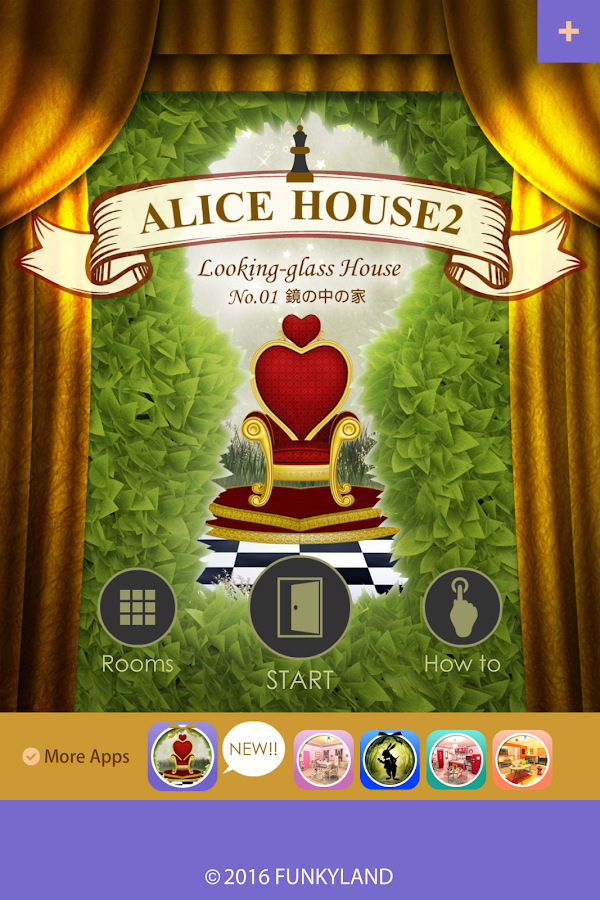 Escape Alice House2- screenshot