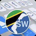 ai.type Swahili Dictionary