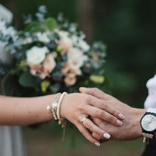 Wedding photographer Kseniya Frolova (frolovaksenia). Photo of 25.09.2016