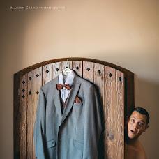 Wedding photographer Marian Csano (csano). Photo of 02.11.2018