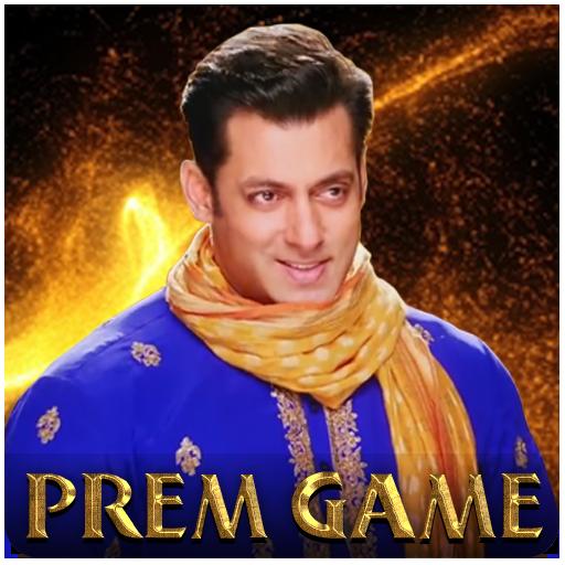 Prem Game: PRDP Game (game)