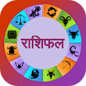 Hindi Rashifal Daily icon
