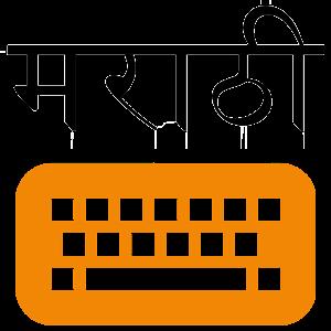 Lipikaar Marathi Keyboard