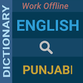 English : Punjabi Dictionary