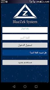 BlueZek System - náhled