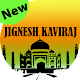 Download Jignesh Kaviraj Ringtone Gujarati For PC Windows and Mac
