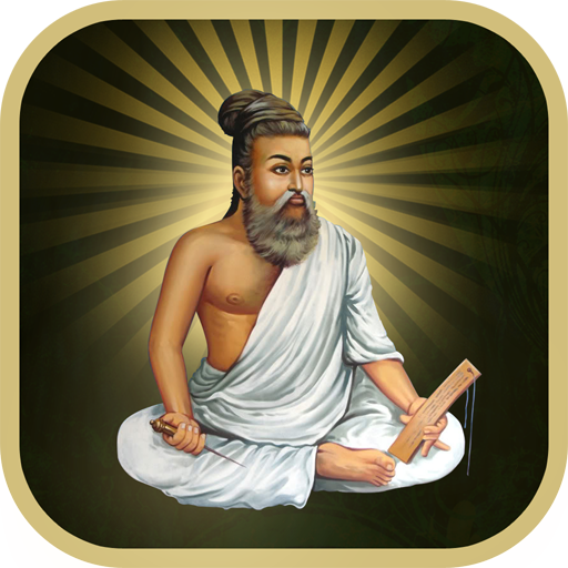 Thirukkural All in 1 - Apps on Google Play